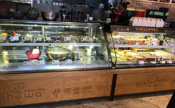蛋糕店荧光板板设计_蛋糕店荧光板板设计分享展示