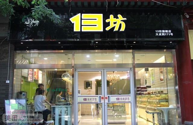 超市门面欧式装修风格图片