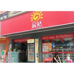 Yi station convenience stores